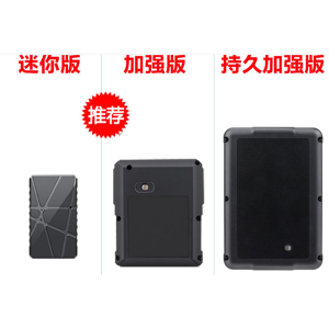 magnetic gps tracking device Long Standby GPS Tracker LTS-100DS