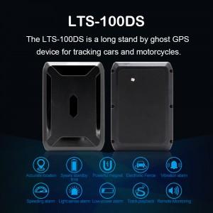 1000x1000图 LTS-100DS-2