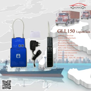 SMART LOCK GLL-150