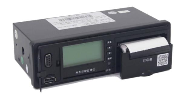 G-V301 GPS Tachograph Manual3866