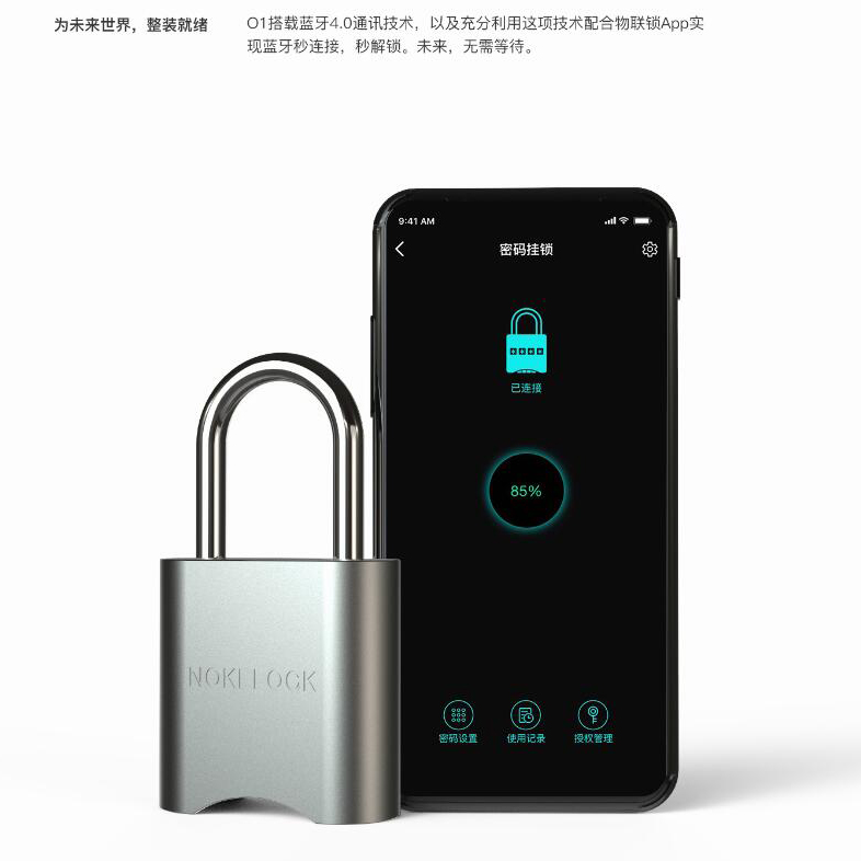 OEM Factory for Starter Cut Off Device -