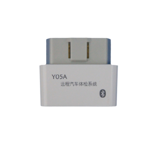 vehicle tracking device OBD GPS Tracker OBD-DB05A