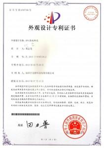 Gps waterproof case appearance patent