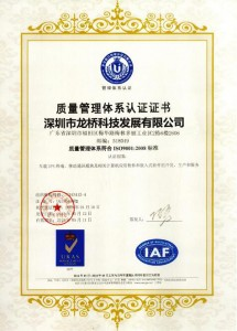 ISO90012008