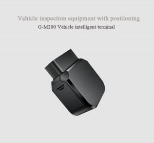 The M220 quickly installs into any car OBD socket. It can be quickly installed or uninstalled.