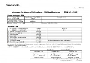 Panasonic-Battery-Certification