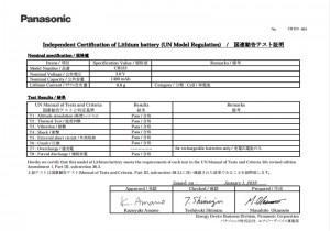Panasonic-Battery-Certification