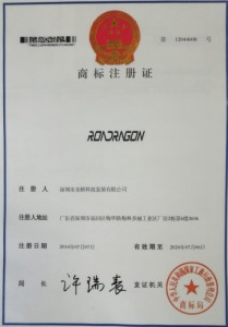 Roadragon Trademark registration certificate