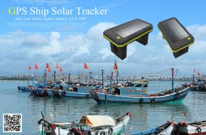 Wholesale China Cargo Ship Tracking, is there a way to track a car