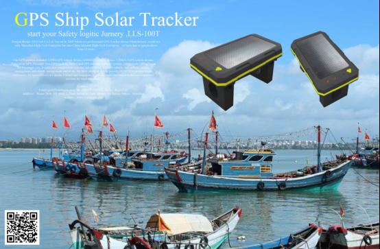 solar GPS tracker LLS-100T2102