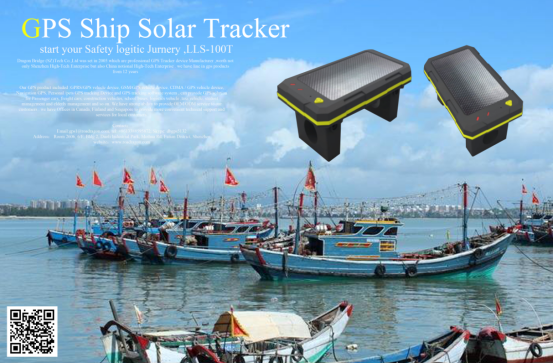 günəş GPS tracker LLS-100T2102